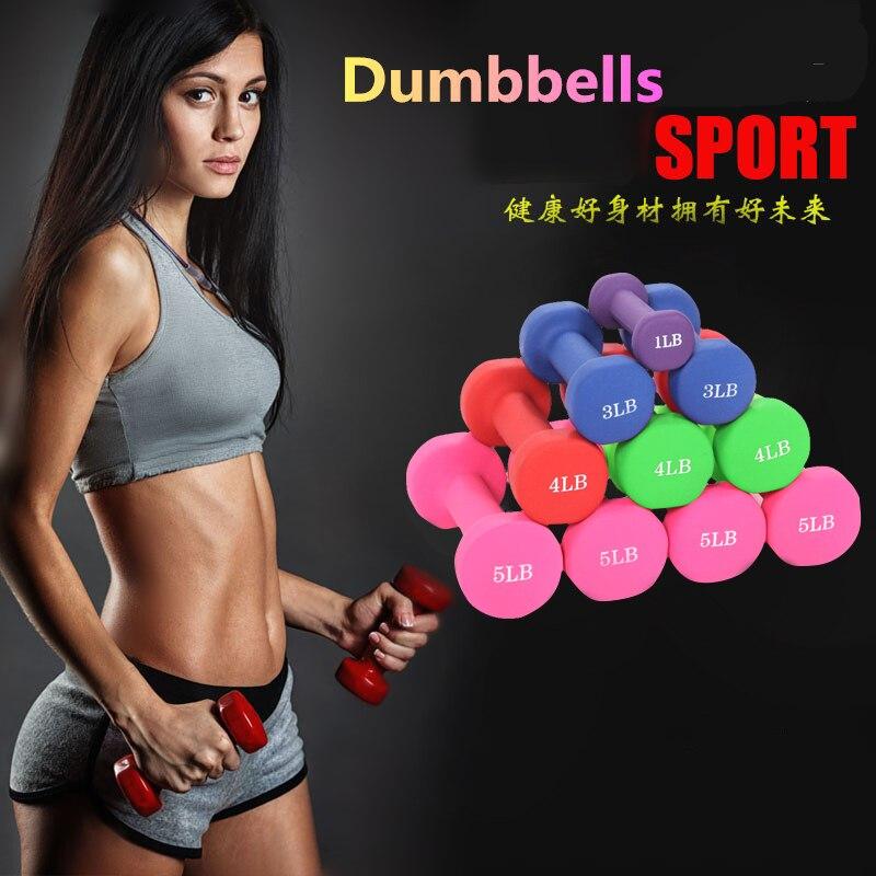 Plastic Dip In Dumbbell For Women Fitness Equipment Slimming Body Dumbbell Fitness Dumbbell Hand Weights Dumbbell Body Exercise