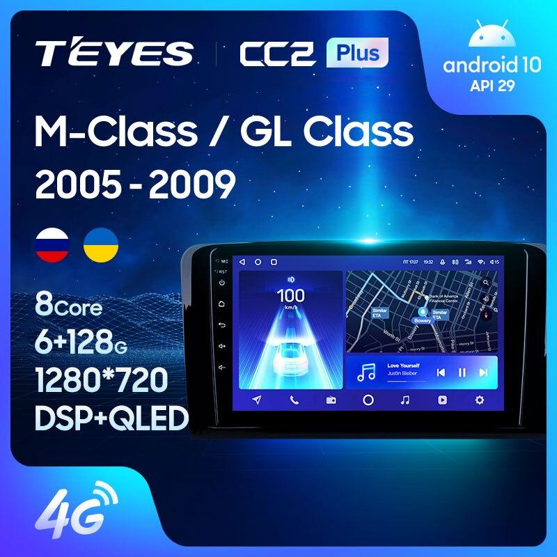 TEYES CC2L и CC2 Plus Штатная магнитола For Мерседес М-класс GL-класс For Mercedes Benz ML GL ML350 GL320 X164 2005 - 2009 d до 8-ЯДЕР 2DIN автомагнитола 2 DIN DVD мультимедиа автомоб...