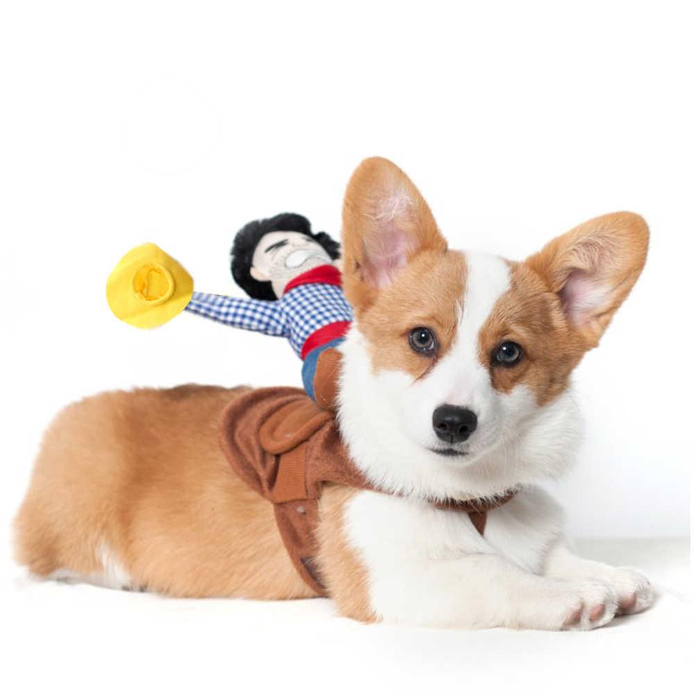 ペット犬服カウボーイライダースーツパーティーハロウィン Chrismas フェスティバル装飾衣装生き抜く
