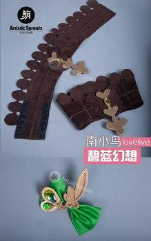 Love Live Kotori Minami, cooperación con Granblue Fantasy Cosplay, disfraz, vestido femenino, riñonera, cinturones