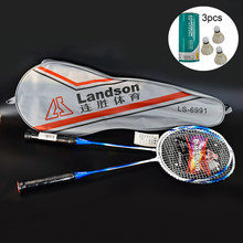 Landson 2pcs Professional Badminton Rackets Set Family Double Badminton Racquet Training Sports with Bag New Arrival(China)