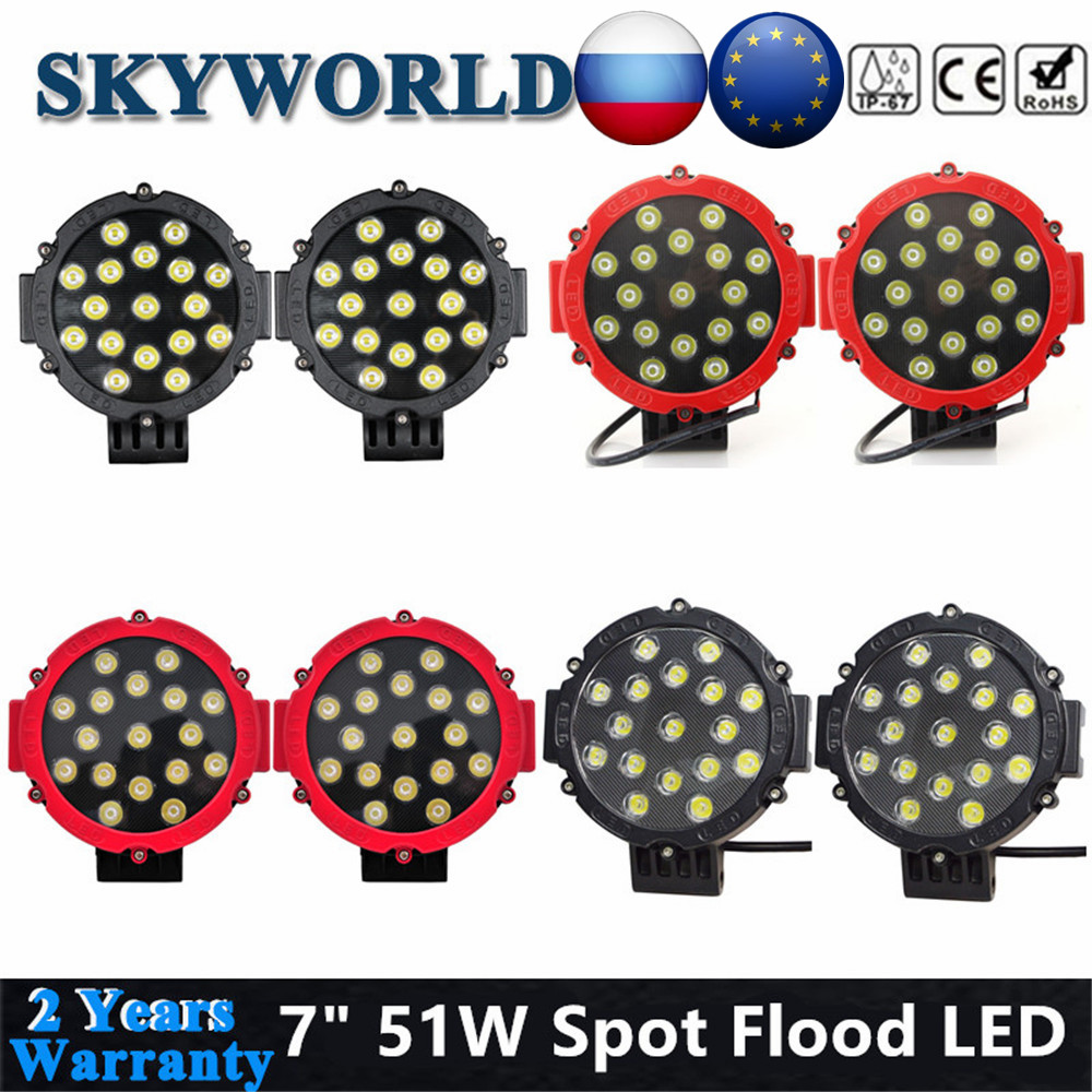 SKYWORLD LED Bar 7inch 51W LED Work Light Bar Spot Flood Round Car Driving Lamp Roof Bumper Offroad For Truck Jeep 4x4 4WD ATV