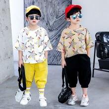 Детская спортивная одежда для мальчиков; Спортивный костюм;