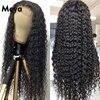 180 الكثافة موجة عميقة الدانتيل الجبهة باروكة من شعر طبيعي للنساء شعر الطفل المقوس 13X4 الدانتيل الباروكة أمامي الماليزي وصلة شعر مجعد