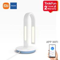 Hot Xiaomi Mijia Philips lampada da tavolo 2S LED Smart Read lampada da scrivania studio di piegatura lampada da tavolo da ufficio lampada da comodino luce notturna APP Mihome