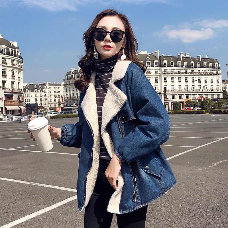 Ropa corta de vaquero acolchada de algodón para mujer 2019 otoño e invierno nuevo estilo occidental de moda corta adelgazante L