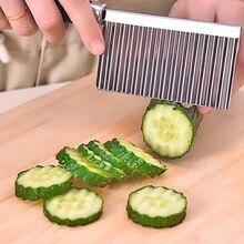 Инструмент для волнистой нарезки картофеля, Овощечистка, кухонные ножи, аксессуары из нержавеющей стали, кухонный гаджет для овощей и фруктов