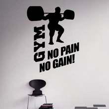 Настенная Наклейка «спортзал» с мотивацией для фитнеса, виниловая Спортивная наклейка для домашнего декора
