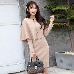 Sheath Jersey Dress WOMEN'S Suit 2019 Autumn And Winter New Style Debutante Elegant Slim Fit Cloak Sweater Base Skirt