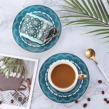 LEKOCH Aurora жемчужное покрытие керамические послеобеденные черные чайные чашки и блюдца с ложкой кофейная чашка с лотком фарфоровая посуда для напитков набор