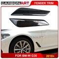 Настоящее углеродное волокно для bmw 5 серии G30 2017 2018 Автомобильная боковая крышка крыла вентиляционное отверстие отделка 530 g30 g31 автомобильн...