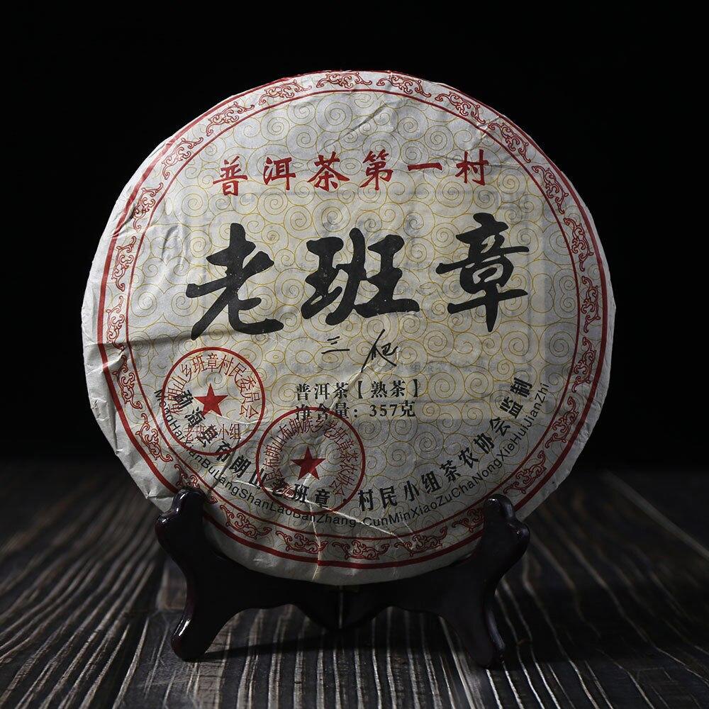 2008 Yr Sanpa Lao Ban Zhang Pu-erh 100% Ripe Natural Cooked Shu Cha Pu-erh Cha Tea 357g
