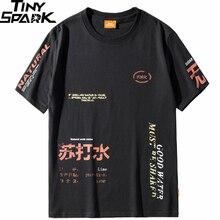 Camiseta Harajuku para hombre, camiseta divertida de Hip Hop y Soda Water, ropa de calle, camisetas de algodón con estampado Vintage, camisetas de manga corta 2019