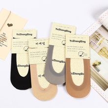 Japanese and Korean women's socks high elastic ultra thin ice silk boat socks