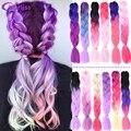 Chorliss длинные косички Ombre, плетеные волосы темно-коричневого, розового, фиолетового цвета, синтетические волосы для наращивания, косички для ...