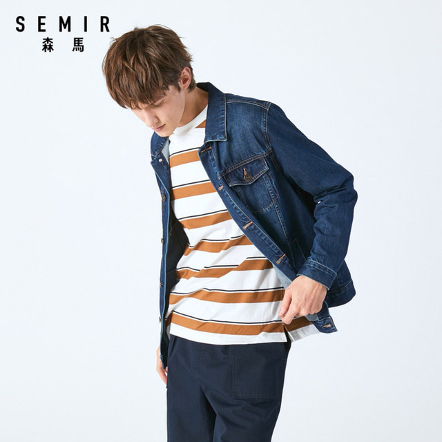 SEMIR denim Jacket men coat dark Blue Casual Teens Denim Jacket cotton Turn-down Collar Long Sleeve Denim Bomber jackets man 1