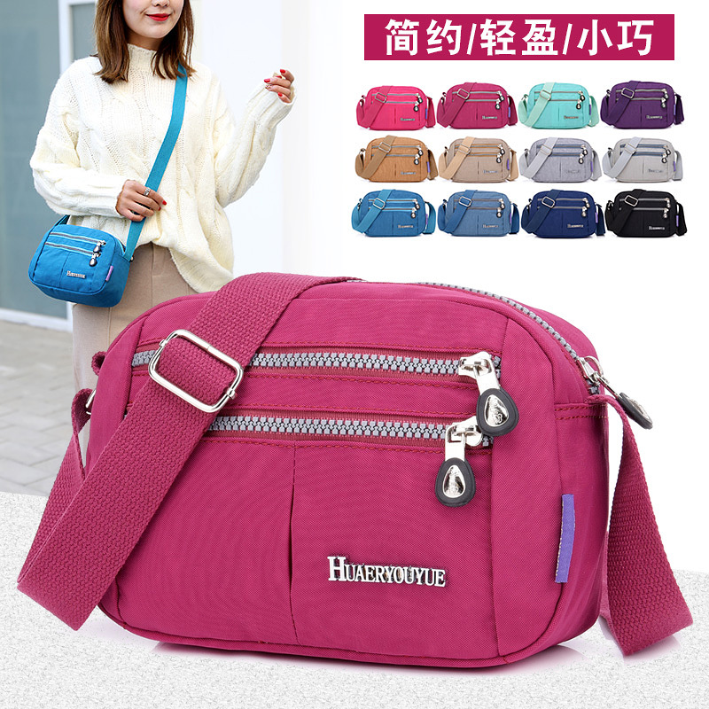 Nylon Light Portable Mommy Travel Crossbody Bag Middle-aged Travel Storgage Bag Flowers About 528