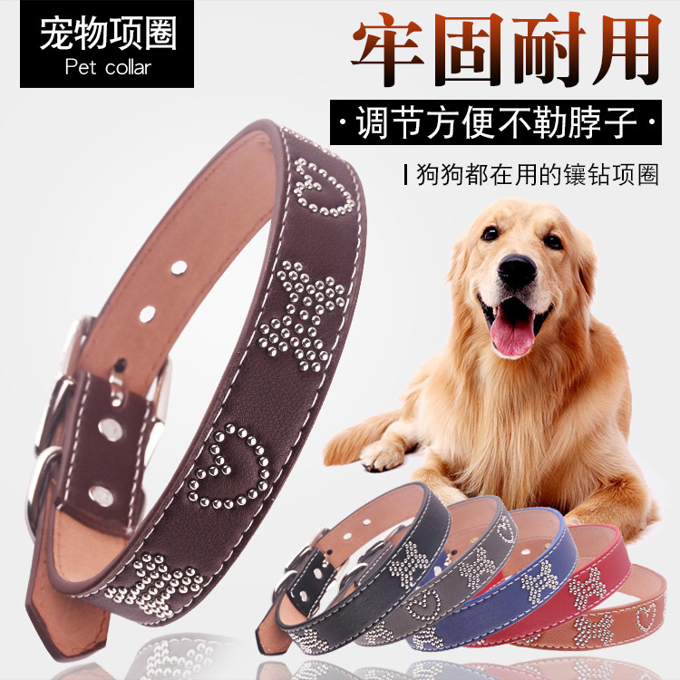 Hot Selling New Style Pet Collar Bone Man-made Diamond Dog Hide Substance Neck Ring Plain Color Adjustable Collar Pet Traction S