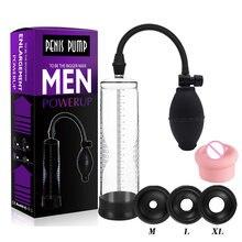 Erótico adulto sexy produto de vácuo pau extensor eficaz pênis bomba aumento comprimento ampliador masculino trem sexo masculino brinquedos
