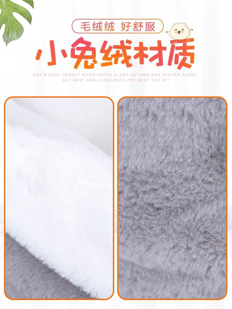 Ronde Huisdier Bed Kat Hond Winter Warm Slapen Huis Pluizige Kussen Kat Bed Mat Slaapzak Casa Para Gato Huisdier producten JJ60MW - 6
