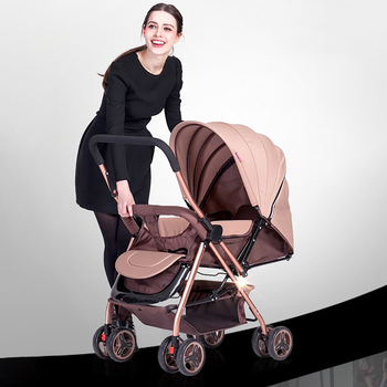 IIILOVEBABY Baby Stroller 2 in 1 0-36 Months Baby Carriage Lightweight Folding Carrying Hot Mum Four Wheels