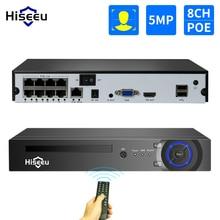 Hiseeu الأمن المراقبة H.265 4CH/8CH POE NVR ل HD 1080P 4MP 5MP POE IP كاميرا NVR AI الوجه كشف شبكة مسجل فيديو