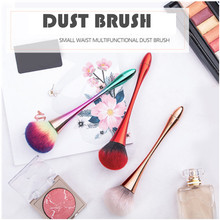 Fan Design Nail Art Brush Soft Nail Dust Brush UV Gel Nail Polish Nylon Brush For Manicure Professional Nail DIY Design Tools