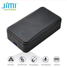 Concox AT4 Magnetic GPS Tracker Anti-Theft GSM Waterproof IP65 Asset Locator with 10000mAh