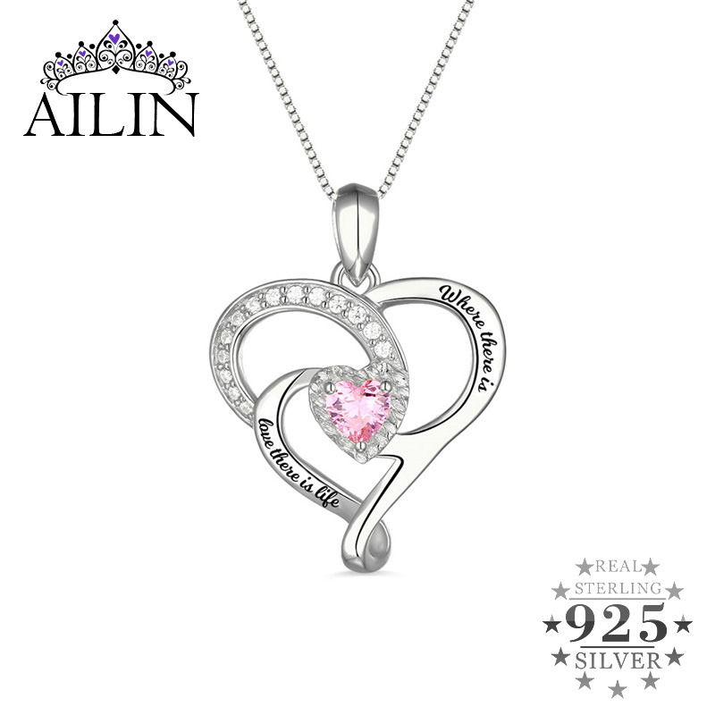Sterling Silver Necklace with Engraving Heart Pendant Engraved Christmas Gift