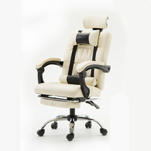 Office Reclining Lifted Chair with Footrest Massage Nap Chair Household Swivel Chair Comfortable PU Adjustable Computer Chair
