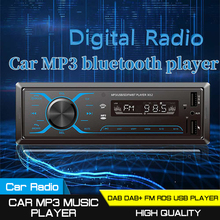 Reproductor Multimedia MP3 Universal para coche, Radio Estéreo, bluetooth, DAB, FM, RDS, reproductor USB, luces coloridas