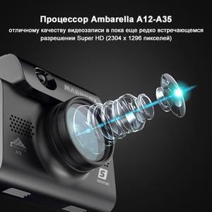 Image 4 - Marubox M700 samochodowy detektor radaru z podpisem Touch DVR GPS dla rosji 3 w 1 samochód anty radary policja prędkość Auto HD2304 * 1296P