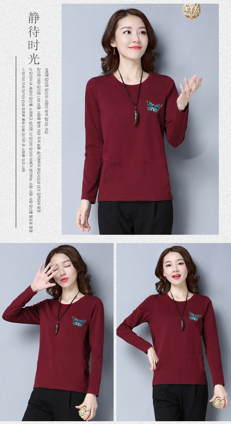 H1dac655a1bdc438ea8ca992e4445891bS - PEONFLY Fashion Spring Summer Women T Shirts O Neck Loose Long Sleeve Tee Embroidery Retro Harajuku Shirts Female Tops