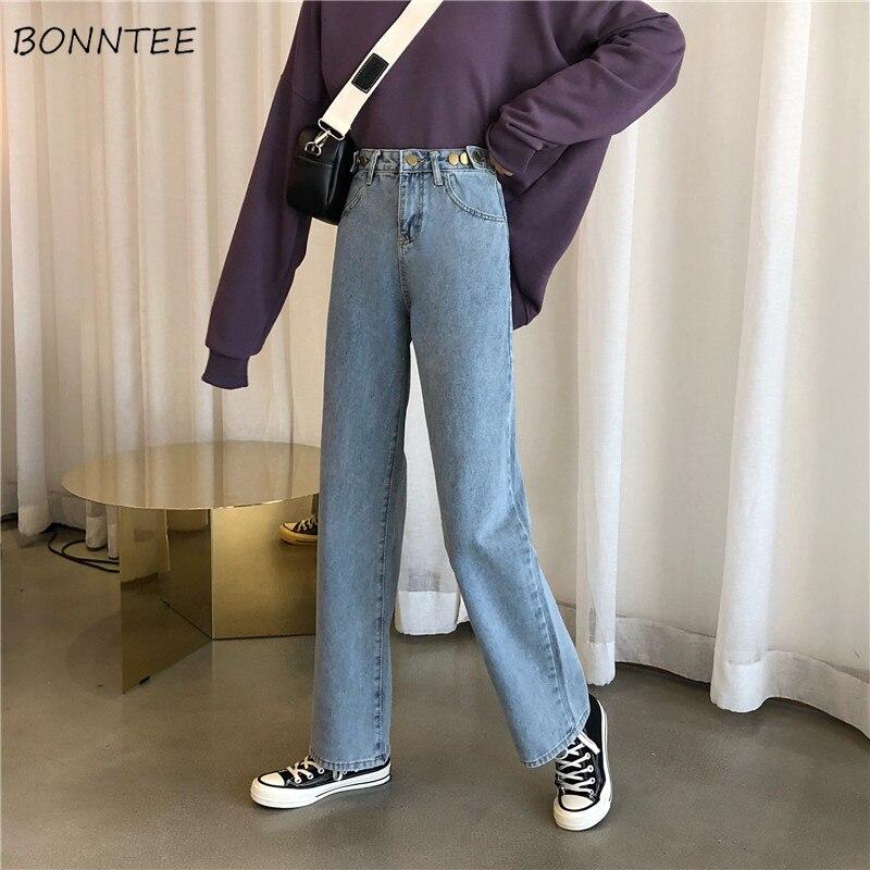 Jeans Women High Waist Full Length Elegant All-match Korean Style Harajuku Streetwear Daily Ladies Simple Womens Trousers Chic