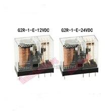 10 unids/lote relé de potencia G2R 1 E 12V 24V 16A 8PIN G2R 1 E 12VDC G2R 1 E 24VDC