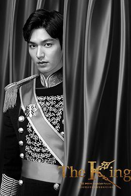 The King永远的君主
