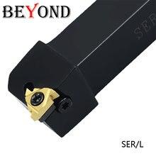 Beyond ser2020k22 ser2525m22 резец токарного станка 20 мм Внутренний