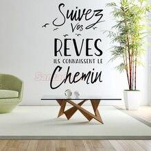 Autocollants muraux avec citations de Rêves en vinyle, décoration artistique, affiche avec Citation française