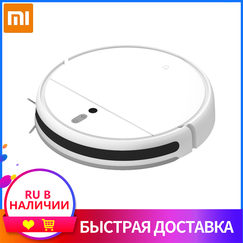 Robot vacuum cleaner Xiaomi MiJia 1C sweeping vacuum cleaner (white) High Quality Home Appliances 2500PA cyclone Suction