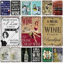Sinal de metal do vinho placa de metal do vintage pub bar decoração da lata placa de sinal cartaz decoração de casa arte pintura de uísque adesivo de parede