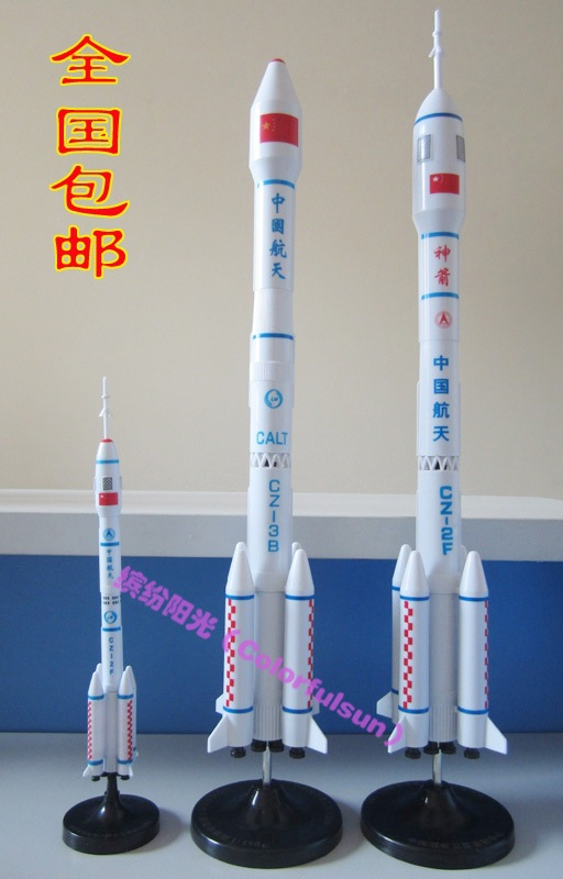 Launch Vehicle Emission Five Away Three Congratulate Success Long March Made In China Fat Five Long Seven Plastic Spaceship Mode
