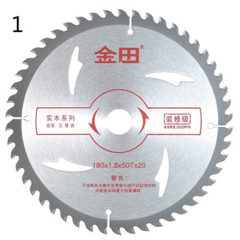 adapter washer circular saw blade reducing rings conversion ring cutting disc aperture change gasket inner hole adapter ring 4inch 5inch 6inch 7inch inner hole diameter 20mm woodworker saw blade saw blades for wood cutting wood cutting disc