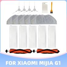 Main Brush  Hepa Filter Rag Cloth Accessories for Xiaomi Mi Robot Vacuum-Mop Essential Mijia G1 Cleaner Spare Parts Skv4136gl