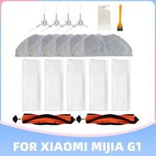 Cepillo principal Hepa para aspiradora Xiaomi Mi Robot, accesorios de tela de trapo para aspiradora, mopa esencial Mijia G1, piezas de repuesto para limpiador Skv4136gl