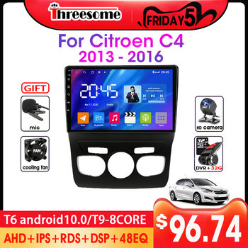 Android 10.0 Car Radio Multimedia Video Player 2 din IPS For Citroen C4 2 B7 2013 - 2016 GPS navigation RDS DSP 48EQ 4G net WIFI image