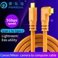 Кабель для камеры USB3.0 type-c и type-c 3m5m8m Для cannon EOS R RP SONY a7m3 R3 A7R4 привязанный кабель для съемки камеры к компьютеру