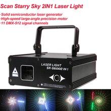 Мощный 600 мВт RGB сканирование звездное небо 2IN1 лазер свет звездное небо свет дом вечеринка DJ сцена эффект освещение KTV шоу лампа