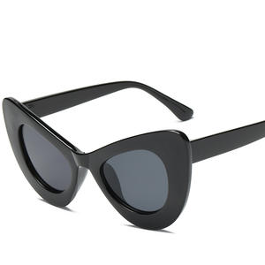 Black Glasses Trend Designer Adult Big Women Products Sexy