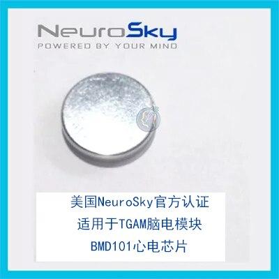 Neurosky Brain Wave Module датчики для ЭКГ чип мониторинга из нержавеющей стали сухой электрод