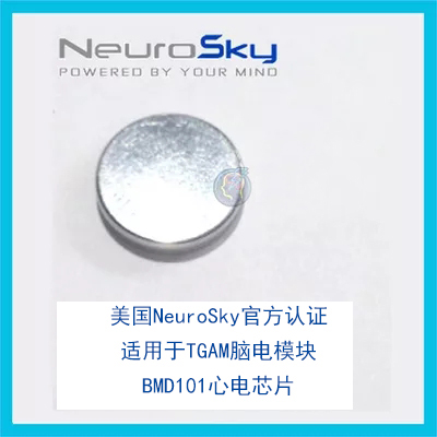 Neurosky Brain Wave Module <font><b>ECG</b></font> <font><b>Sensor</b></font> Monitoring Chip Stainless Steel Dry Electrode image